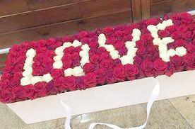 Just_Love_Box.jpg1_480x480